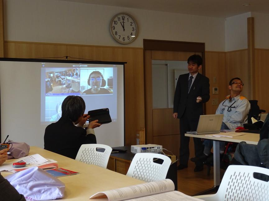 Social Care in Japan